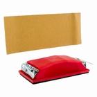Basic handschuurblok met 2 klemmen 230 x 90 mm