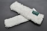 UNGER inwashoes wit 25 cm. lang hoort bij artnr: sm-3012